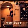 あまり人に教えたくないほど面白い「グランド・ブダペスト・ホテル」